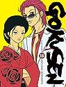 Gokusen, tome 15 par Morimoto