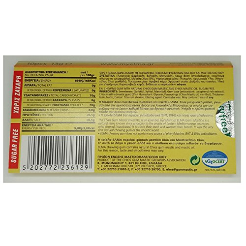 Mediterranean Kitchen Mastic: ELMA Sugar Free Greek Chewing Gum With Natural Chios Resin