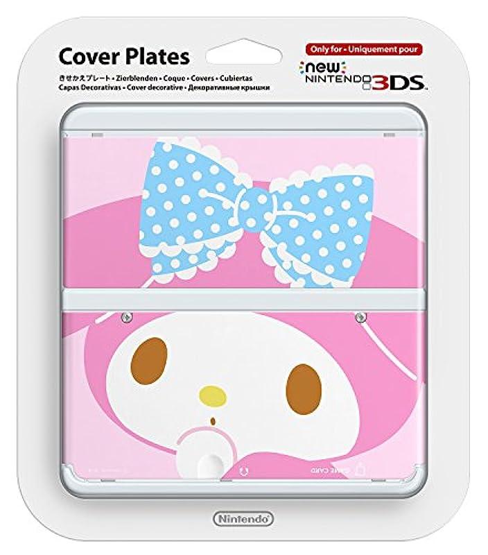 닌텐도 3DS 갈아 입히기 플레이트 No.076 (마이 멜로디)