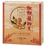 枇杷種粉末 分包(4g×30包)
