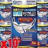 【10個】 快適フィット空間マスク ふつうサイズ 7枚入りX10個 (4971159016401)*メガネが曇りにくいマスク