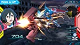 Mobile Suit Gundam EXTREME VS-FORCE / Japan imported / PSVita