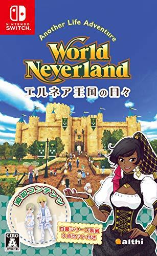 ワールドネバーランド エルネア王国の日々の商品画像