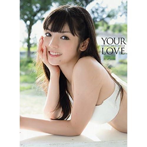 道重さゆみ YOUR LOVE 追加画像