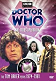 Doctor Who: The Ribos Operation (Story 98) (The Key to Time Series, Part 1)