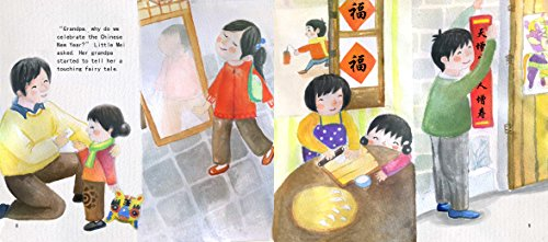 Celebrating Chinese Festivals: A Collection of Holiday Tales, Poems and Activities by Shanghai Press (Image #4)