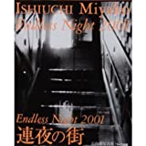 Miyako Ishiuchi: Endless Night 2001