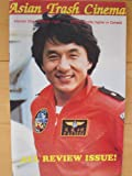 img - for Asian Trash Cinema #8, 1994. Jackie Chan book / textbook / text book