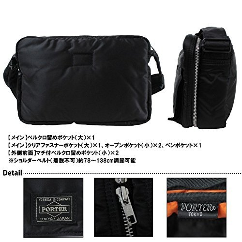 922bd7f2c31b Amazon.com  Porter Tanker   Shoulder Bag 06963 Silver Grey   Yoshida Bag   Sports   Outdoors