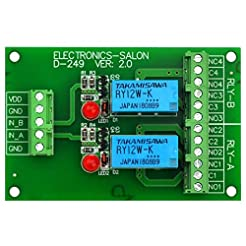 ELECTRONICS-SALON Two DPDT Signal Relay ...
