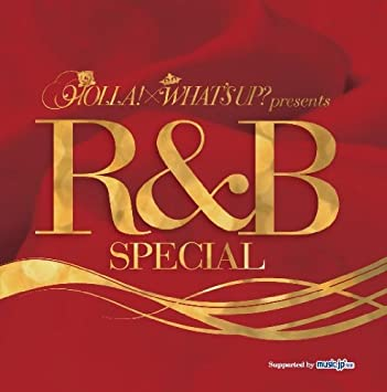amazon holla what s up presents r b special オムニバス r b