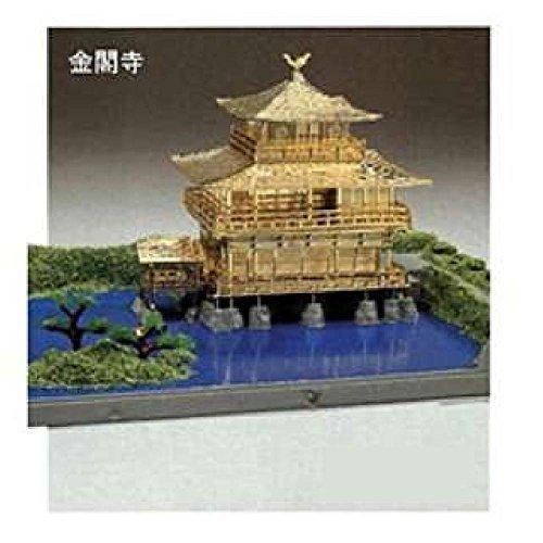 Child friend company 1/200 gold traditional beautiful Kinkaku-ji Temple Japan used like new