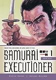 Samurai Executioner Omnibus Volume 1