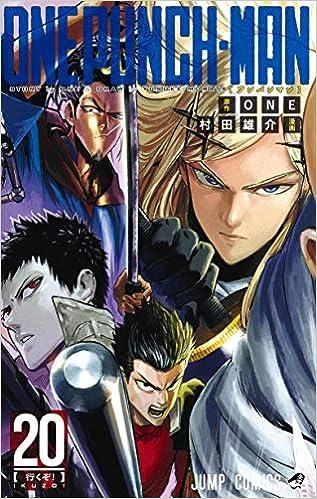 ワンパンマン 第01-20巻 [Onepunch-Man vol 01-20]
