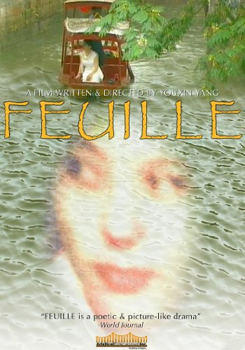 Feuille (English Subtitled) by