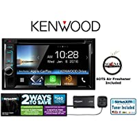 Kenwood eXcelon DDX6903S DVD Receiver w/ SiriusXM SXV300v1 Satellite Radio and a FREE SOTS Air Freshener Included