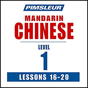 Chinese (Mandarin) Level 1 Lessons 16-20 Rede