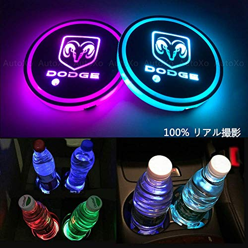 Pumauto 2pcs LED Car Cup Holder Lights 7 Colors Changing USB Charging Mat Luminescent Cup Pad, LED Interior Atmosphere Lamp (DOD ge)