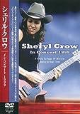 シェリル・クロウ イン・コンサート 1999 PSD-2030 [DVD]