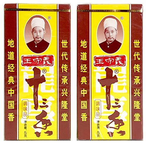 Cooking Seasoning Wangshouyi Thirteen-spices (13 Power) 45g (Pack of - Namaste Spice