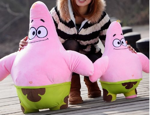 Patrick Star Neck Pillow, Great Stars Plush Toy Doll the Original Figures Hold Pillow Send ()