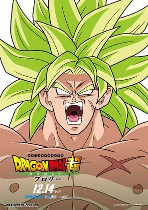 Poster Station Uk Dragon Ball Z Broly The Legendary Super