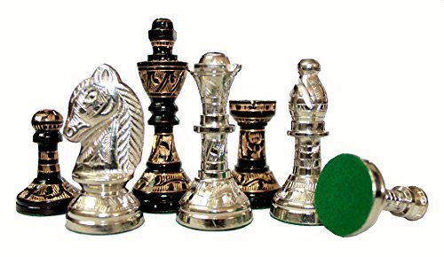 StonKraft Collectible Brass Board Chess Game Board Set with 100% Brass Pieces Chessmen Coins ()