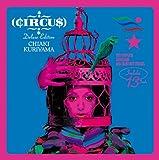 CIRCUS Deluxe Edition(期間生産限定盤)(DVD付)