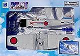 NewRay 1/48 Zero Fighter (20215 D1) New Ray War Plane Kit