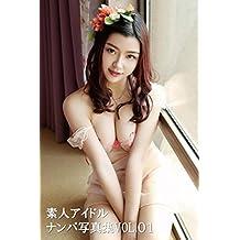 Shiroutoaidlnanpashashinnshuu (Japanese Edition)