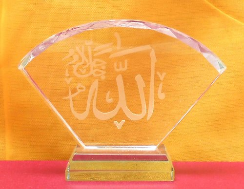 Crystal - Allah - Home Decorative by Nabil's Gift Shop