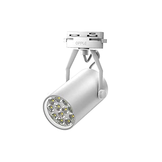 4 Paquetes - Proyector LED for riel Proyector for Tienda de Ropa ...