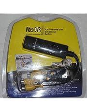 وصلة يو أس بي تعمل على إلتقاط وتسجيل الفيديو من الكاميرات الي الكمبيوتر