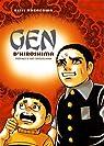 Gen d'Hiroshima - Intégrale, tome 1 par Nakazawa