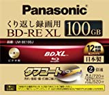 Panasonic Blu-ray BD-RE XL Rewritable BDXL Disk 100 GB 2x Speed Triple Layer Single Pack