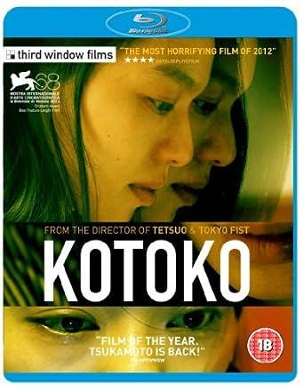 Amazon com: Kotoko [Blu-Ray Region B Import - UK]: Shin'ya