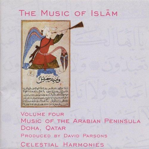 the-music-of-islam-vol-4-music-of-the-arabian-peninsula-doha-qatar