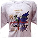 Jerusalem Peace Dove II T-Shirt (11 Colors Sizes S - XXL) From Jerusalem Israel