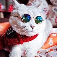 GlobalDeal Dog Puppy Cat Fashion Cool Glasses Round Sunglasses Eyewear Pet Photo Props -1pc Random Color