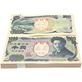 Japanese JPY $1,000X100 Pcs Total $100,000 Dollar Currency Props Money Bills Real Looking New Style Copy Double-Sided Printing - for Movie, TV, Videos, Advertising & Novelty