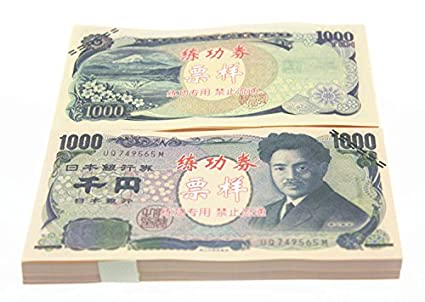 Amazon com: EWIBUSA Japanese JPY $1,000X100 Pcs Total
