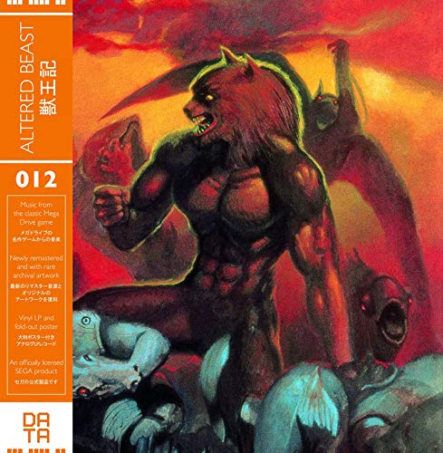 (Altered Beast / O.S.T.)