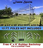 Batting Cage Net & Frame 10' H x 12' W x 40' L #24 HDPE 42ply w/ Door Baseball Softball …