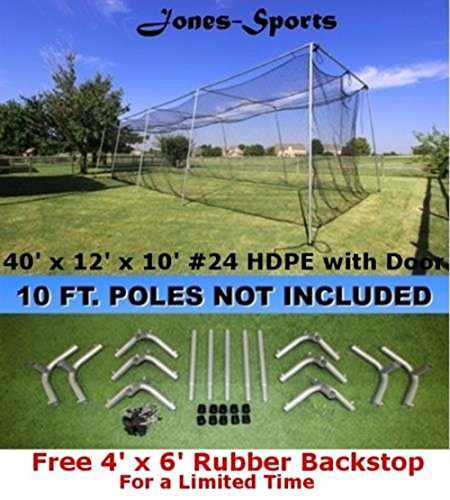 Batting Cage Net & Frame 10' H x 12' W x 40' L #24 HDPE 42ply w/ Door Baseball Softball … by Jones Sports