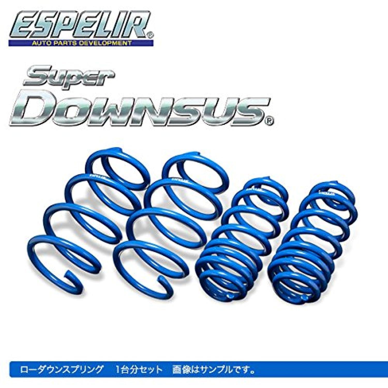 ESPELIR ( エスペリア )【 Super ダウンサス 】マツダ アクセラ スポーツ 2WD 1.5L 5Dr BL系 ESM-919