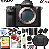 Cheap Sony a7R II Full-frame Mirrorless Interchangeable Lens 42.4MP Camera (Body Only Pro Utility Bundle)