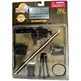 ULTIMATE SOLDIER 12 INCH WWII US ARMY .30 CAL WATER COOLED MACHINE GUN SET