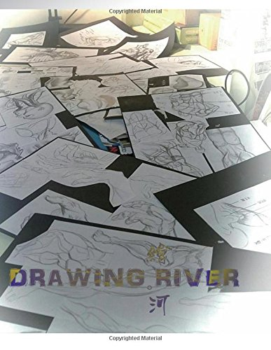 Drawing River: Color pencils ball-point pen pencil ebook