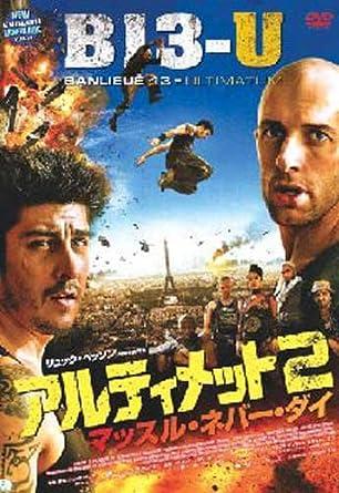 le film b13