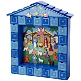 Kurt Adler Wooden Christmas Nativity Advent Calendar, 14-Inch